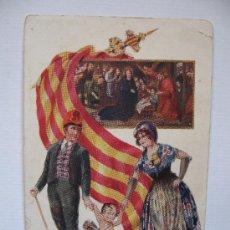 Postales: POSTAL CATALANA - ALEGORIA - ANDREU MIR. Lote 7525481