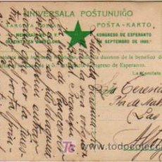 Postales: BARCELONA. POSTAL DE ESPERANTO. PALACO DE LA KATALUNA MUZIKO. . Lote 7659697