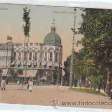 Postales: POSTAL DE BARCELONA Nº16, GRAN HOTEL COLON, CIRCULADA, SERIE LEON. Lote 8361779