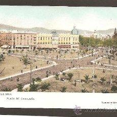 Postales: BARCELONA. 8. PLAZA DE CATALUÑA. SAMSOT Y MISSÉ HS. SIN DIVIDIR. Lote 27353848