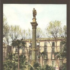 Postales: BARCELONA. 20. MONUMENTO A MARQUET. SAMSOT Y MISSÉ HS. SIN DIVIDIR. Lote 27353844
