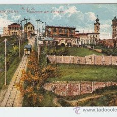 Postales: BARCELONA - FUNICULAR DEL TIBIDABO. Lote 9532227