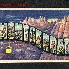 Postales: POSTAL DE MONTSERRAT (BARCELONA): VISTES DIBUIXADES. Lote 1453817