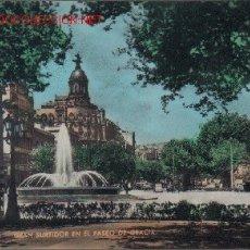 Postales: BARCELONA - GRAN SURTIDOR EN EL PASEO DE GRACIA.-. Lote 2381616