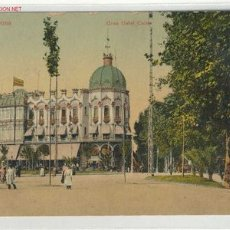 Postales: (PS-59)POSTAL BARCELONA-GRAN HOTEL COLON.. Lote 2391744