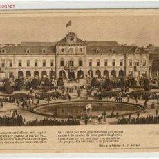 Postales: (PS-78)POSTAL BARCELONA-PARLAMENT DE CATALUÑA.. Lote 2392632