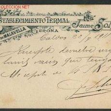 Postales: CALDES DE MALAVELLA. SELVA. ESTABLECIMIENTO TERMAL JAIME SOLER. CIRCULADA 1911. Lote 2720532