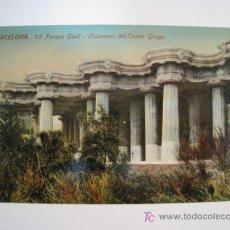 Postales: POSTAL BARCELONA: PARQUE GUELL. COLUMNAS TEATRO GRIEGO (VENINI). Lote 10582103