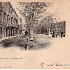 Postales: Nº 17967 POSTAL BARCELONA HAUSER Y MENET SIN DIVIDIR. Lote 25598516