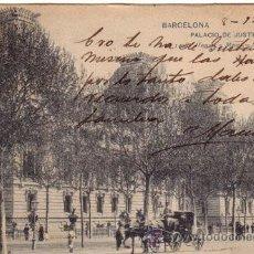Postales: Nº 17868 POSTAL BARCELONA SIN DIVIDIR HAUSER Y MENET. Lote 26121259