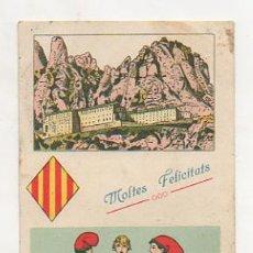 Postales: POSTAL ILUSTRADA CATALANISTA. MONTSERRAT. LA SARDANA. . Lote 11760540