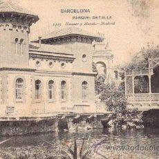 Postales: Nº 17955 POSTAL BARCELONA SIN DIVIDIR HAUSER Y MENET PARQUE. Lote 26497998