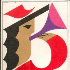 Postales: BARCELONA – FIESTAS DE LA MERCED 1965. Lote 25330704