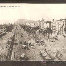 Postales: BARCELONA - PASEO COLÓN - CIRCULADA. Lote 21951015