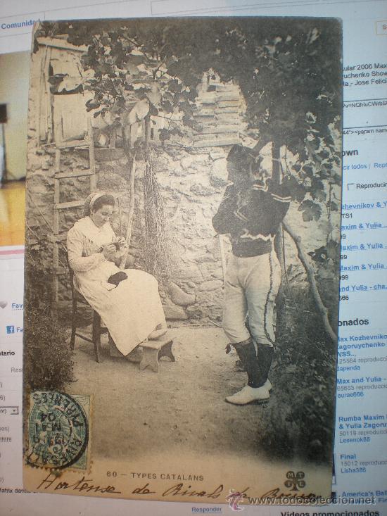 POSTAL TYPES CATALANS Nº 60 (Postales - España - Cataluña Antigua (hasta 1939))