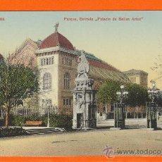 Postales: BARCELONA.. PARQUE, ENTRADA, PALACIO DE BELLAS ARTES. SERIE LEON, 22. SIN CIRCULAR. !!!MUY RARA!!. Lote 26680953