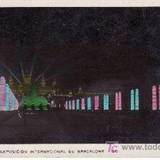 Postales: EXPO INTERNACIONAL DE BARCELONA 1929-MAS COLECCIONISMO EN RASTRILLOPORTOBELLO. Lote 14033179