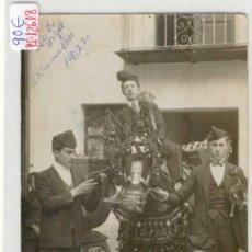 Postales: (PS-12618)POSTAL FOTOGRAFICA DE LA SEU DE URGEL(LLEIDA)-CARAMELLAS AÑO 1922. Lote 14399153