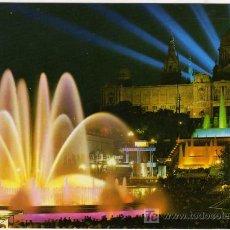Postales: BONITA POSTAL - BARCELONA - PALACIO NACIONAL DEL ARTE Y FUENTE - ILUMINACION NOCTURNA . Lote 14689451
