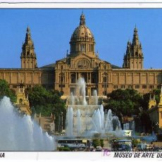 Postales: BONITA POSTAL - BARCELONA - MUSEO DE ARTE DE CATALUÑA . Lote 14689863