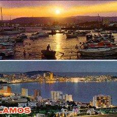 Postales: PALAMOS (GERONA) - CYP 1972. Lote 15094643