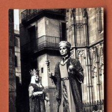 Postales: UNA POSTAL - DE BARCELONA GIGANTES Nº 143 SIN CIRCULAR EDICION CASA DE CUYÁS. Lote 15125868
