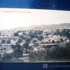Postales: POSTAL ANTIGUA ARAGÓN OBSERVATORIO DEL EBRO. VISTA GENERAL. ED. A.T.V. Lote 25873638