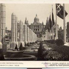 Postales: POST 268 - POSTAL SIN CIRCU: - EXPOSICIÓN INTERNACIONAL DE BARCELONA 1929 AVDA REINA MARIA CRISTINA. Lote 27408408