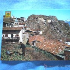Postales: POSTAL LLEIDA QUERFORADAT VISTA GENERAL NO CIRCULADA. Lote 15690713