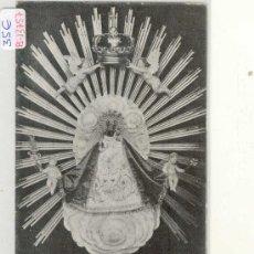 Postales: (PS-13757)POSTAL DE ROCALLAURA(LLEIDA)-LA MARE DE DEU DEL TALLAT EN SON TRONO. Lote 15868917