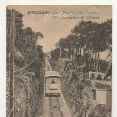 Postales: BARCELONA. FUNICULAR DEL TIBIDABO. . Lote 16309704