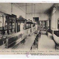 Postales: BARCELONA. INSTITUT DE CULTURA I BIBLIOTECA POPULAR PER LA DONA. SALA LECTURA.... ED. ANDRES FABERT. Lote 16572646