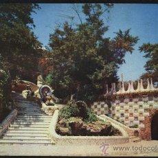 Postales: POSTAL DE BARCELONA Nº 153 SERIE II. Lote 18494496