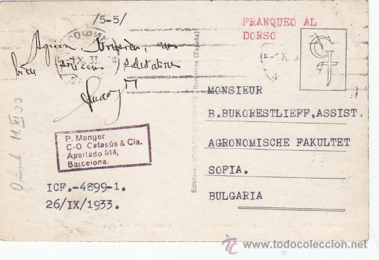 Postales: RAMBLA DE LES FLORS: REPUBLICA ESPAÑOLA: TARJETA POSTAL CIRCULADA A BULGARIA EN 1933. LLEGADA. RARA - Foto 2 - 26622217
