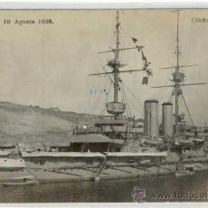 Postales: (PS-16200)POSTAL FOTOGRAFICA DE BARCELONA-MANIOBRAS 10 DE AGOSTO 1908. Lote 18588781