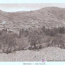 Postales: POSTAL DE SANAHUJA . Lote 18744786