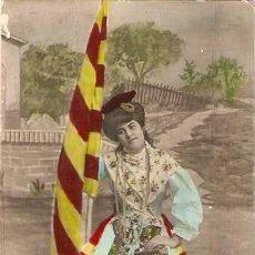 Postales: POSTAL ARTÍSTICA DE CATALUÑA ANTIGUA. Lote 19169811