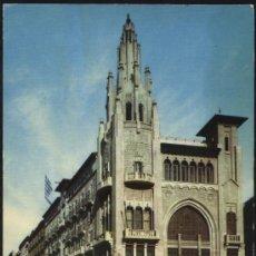 Postales: POSTAL DE BARCELONA OFICINAS CENTARALES DE LA CAJA DE PENSIONES PARA LA VEJEZ Y DE AHORROS. Lote 19228350
