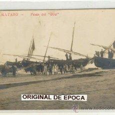 Postales: (PS-17686)POSTAL FOTOGRAFICA DE MATARO-PESCA DEL BOU. Lote 19864457
