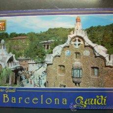 Postales: 4746 ESPAÑA SPAIN CATALUÑA BARCELONA GAUDI PARQUE GÜELL POSTCARD AÑOS 70/80 - TENGO MAS POSTALES. Lote 20712796