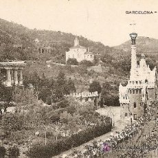Postales: BARCELONA - PARQUE GÜELL. Lote 21104300