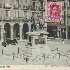 Postales: REUS PLAZA DE PRIM. Lote 27036162