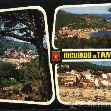 Postales: S-2388- GIRONA. RECUERDO DE TAMARIU. Lote 22167701