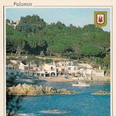 Postales: PALAMOS (COSTA BRAVA) - CALA S'ALGUER. Lote 22238555