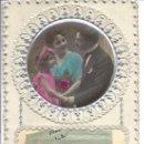 Postales: PS3113 POSTAL CON TELEGRAMA, FECHADA EN 1924 EN PALAUTORDERA, CON FOTOGRAFÍA COLOREADA. Lote 22403061