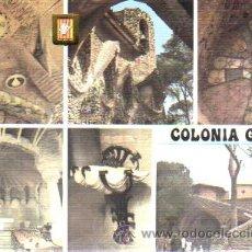 Postales: LOTE 5 POSTALES OBRAS DE GAUDI-COLONIA GUELL-STA.COLOMA DE CERVELLO - SIN CIRCULAR . Lote 27081996