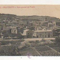 Postales: ATV - VALLFOGONA. VISTA GENERAL DEL PUEBLO. . Lote 23460365