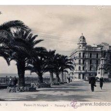 Postales: TARRAGONA : PASEO PI MARGALL - PASSEIG PI MARGALL. Lote 24742225