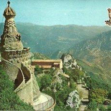 Postales: BERGA - SANTUARI DE LA MARE DE DÉU DE QUERALT - FOTOCOLOR LUIGI - 1965. Lote 24877723