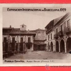 Postales: BONITA POSTAL DE PUEBLO ESPAÑOL DE BARCELONA ESCRITA EL AÑO 24 - 09 - 1929 . Lote 25120682